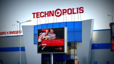 магазин технополис