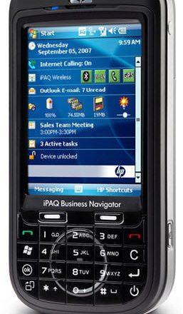 Смартфон: HP Business Navigator