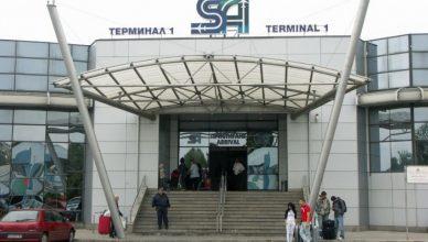 Терминал 1 на летище София