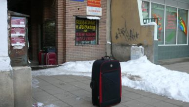 Ателие и поправен куфар