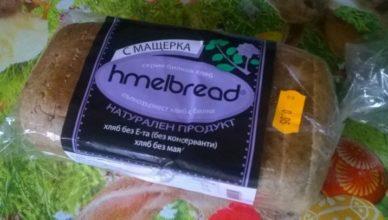 Здравословен хляб с билки Hmelbread