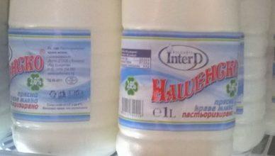 прясно мляко и кисело мляко Нашенско