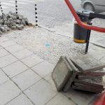 ремонт на тротоар от рай комерс