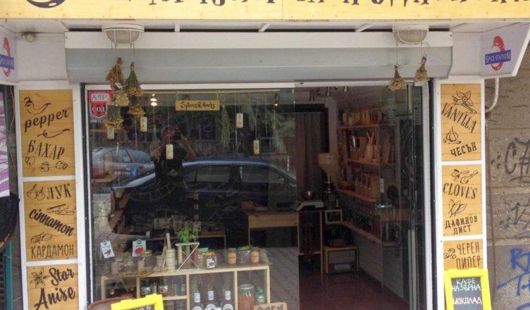 Spice Station - необикновен магазин за подправки, чай и вкусни неща
