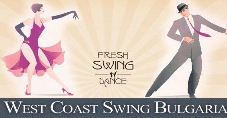 west coast swing bulgaria - основателите на стила уест коуст суинг в българия