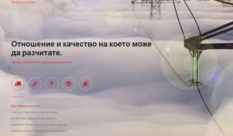 подмяна на бойлер от Петров Електрик